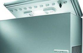 freezer horizontal a la venta en multiahorro